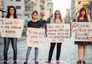 Aprueban ley que prohíbe piropear en Francia